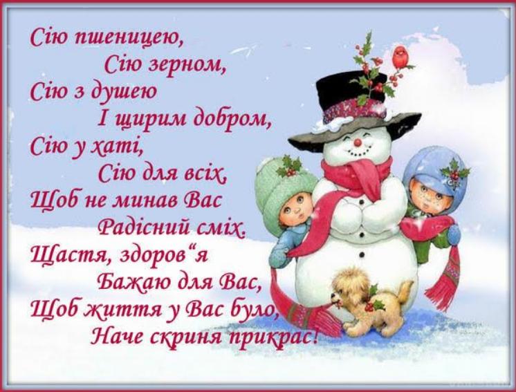 Попкорн (общество, политика) - Том LX - Страница 44 Vasja